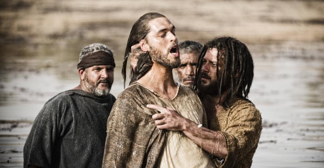 bible, jesus, john the baptist