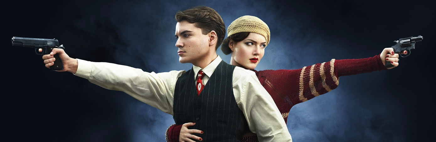bonnie and clyde movie essay When someone speaks about a female criminal without a doubt bonnie parker's name will be mention she is one of the most famous women in the.