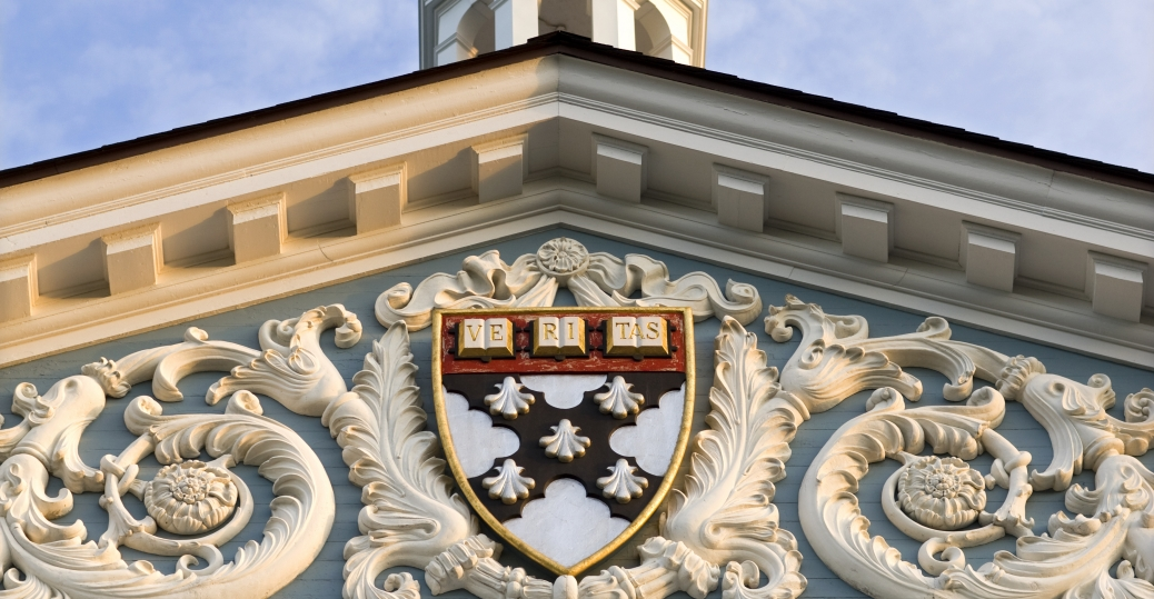 massachusetts, harvard, oldest institution of higher learning, first corporation, oldest corporation, cambridge