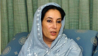 Benazir Bhutto, Pakistan, prime minister
