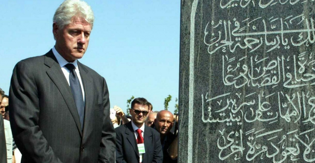 bosnia, military action, democracy, ethnic cleansing, bill clinton