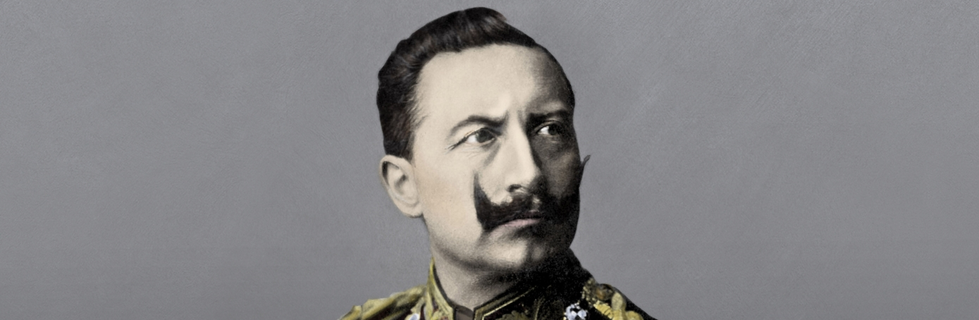 Wilhelm II , German Emperor from 1888 - 1941