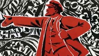 Vladimir Ilyich Lenin on a Communist poster