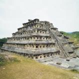 Veracruz State - El Tajin archaeological site