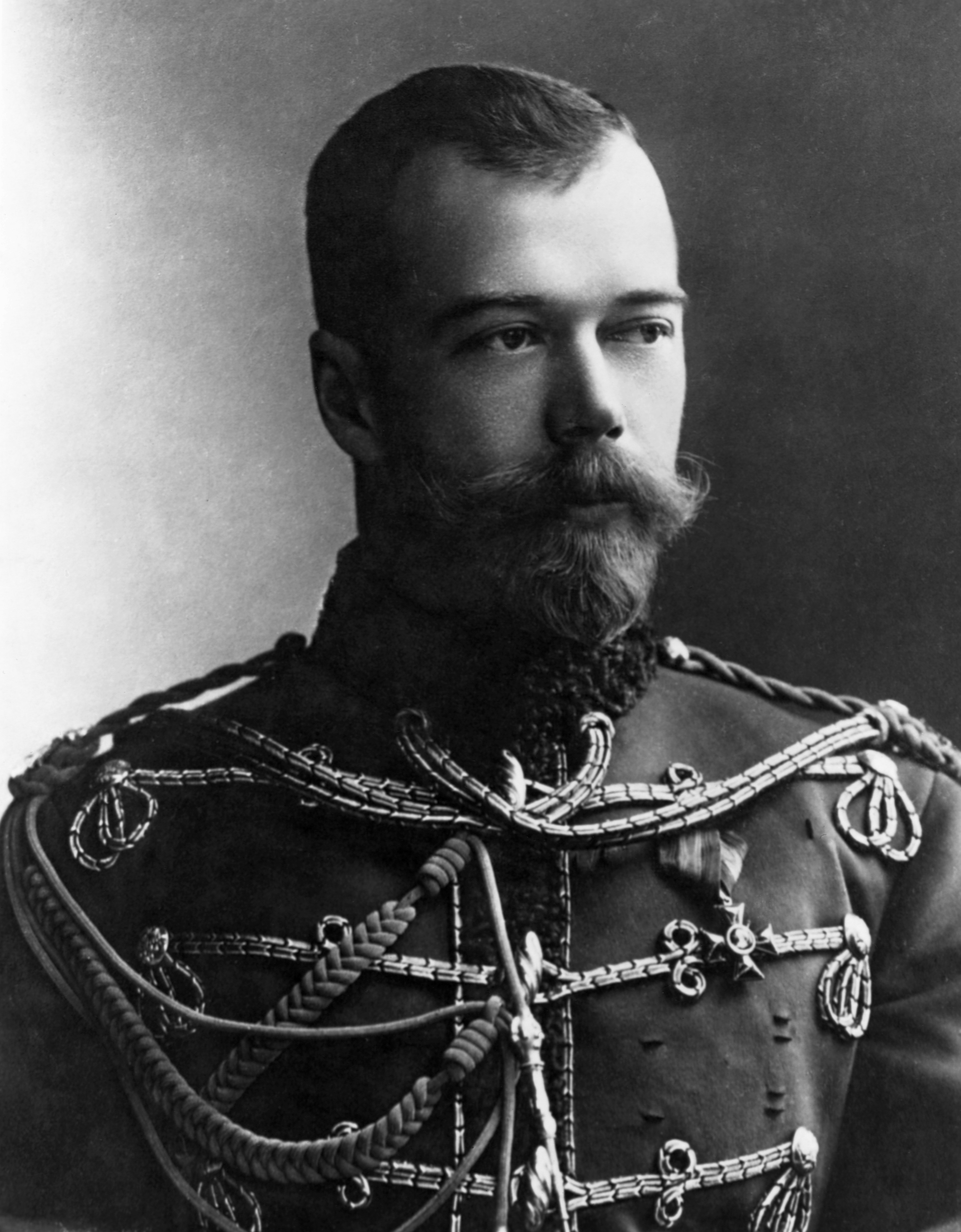 nicholas ii Shop for nicholas ii on etsy, the place to express your creativity through the buying and selling of handmade and vintage goods.