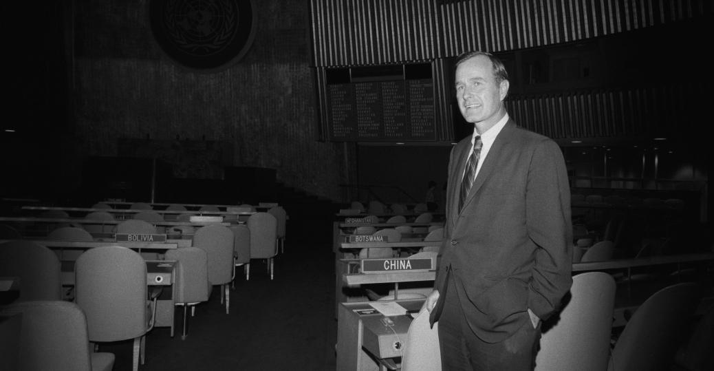 united states ambassador, the united nations, head of the rnc, head of cia, george bush, 1971