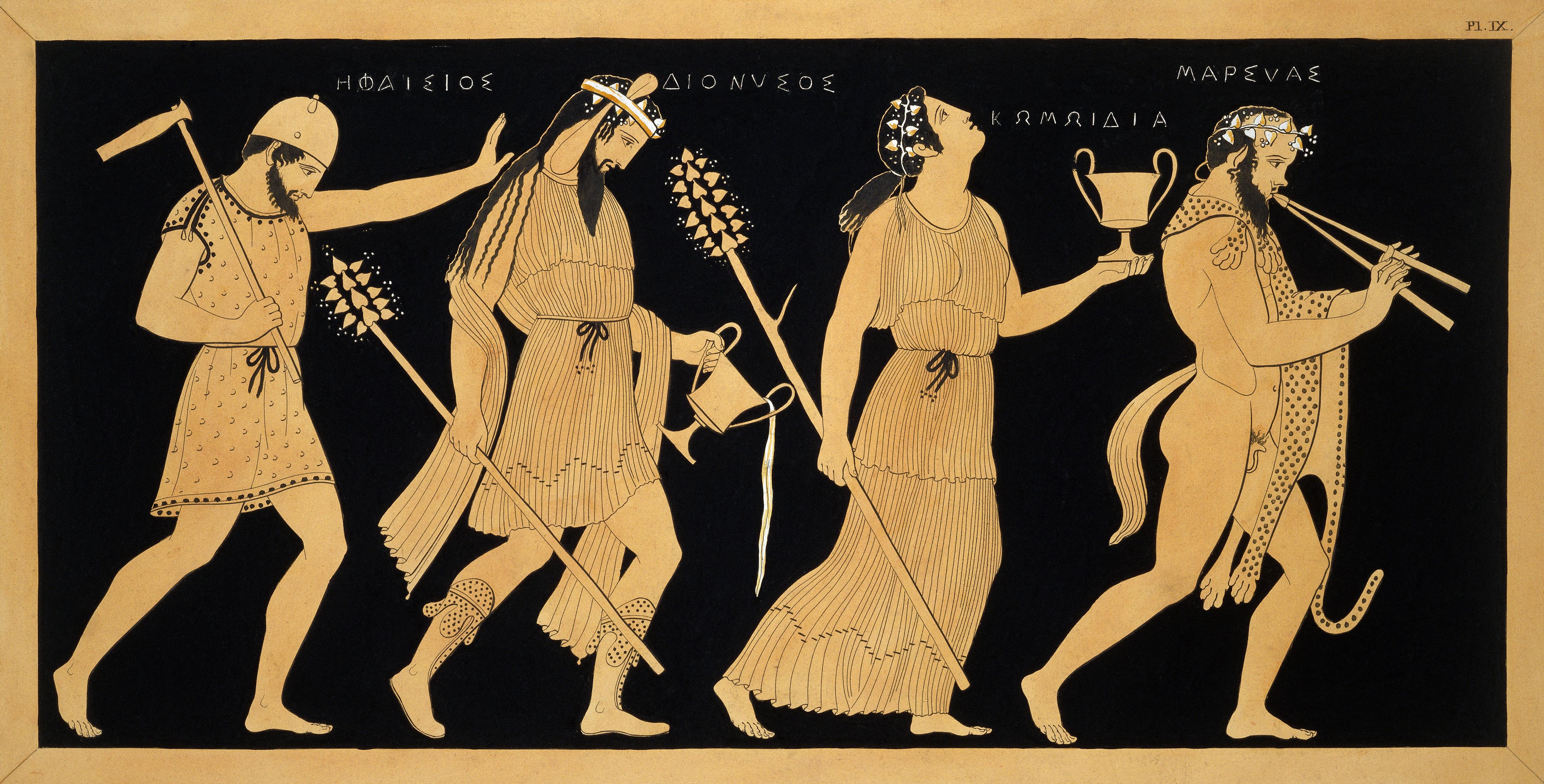 ancient greek topics essay