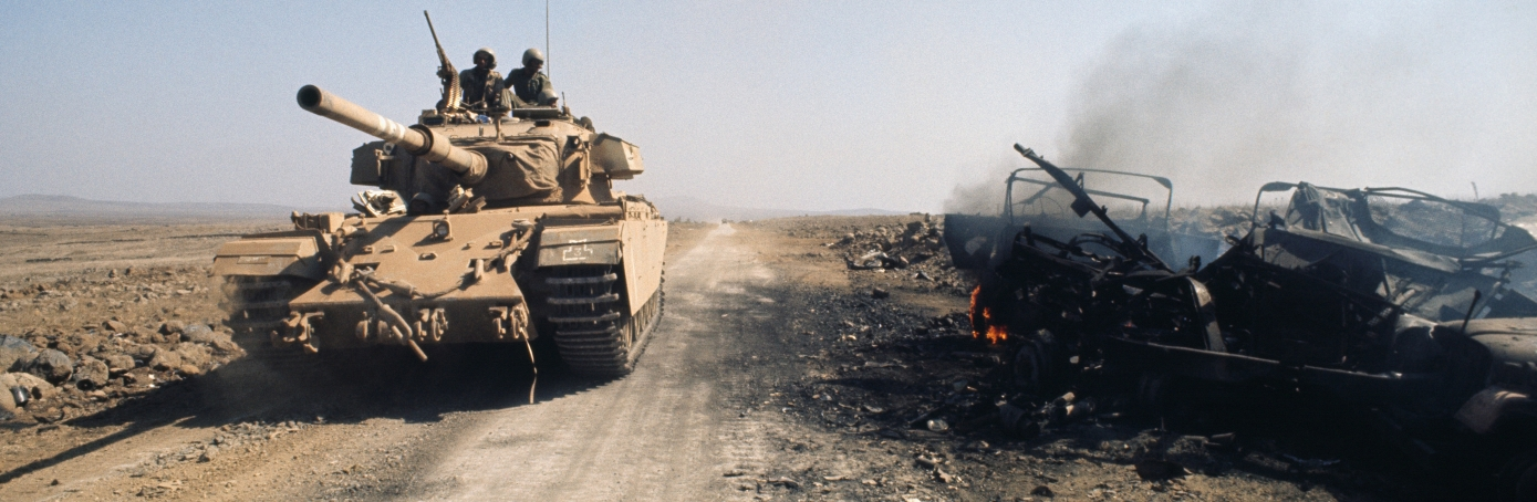 essay on the yom kippur war