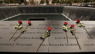 9/11 Memorial Plaza before the 10th anniversary