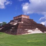 mayan ruins, comalcalco, 200 AD, 1300 AD, tabasco, mexico