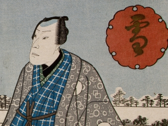 Samurai and Bushido - Facts & Summary - HISTORY.com