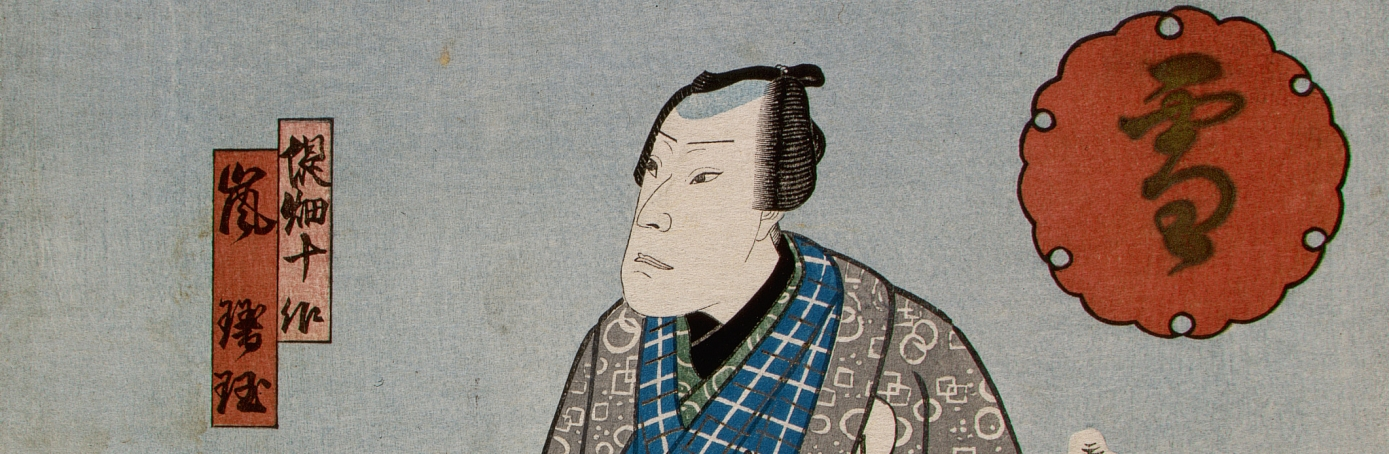 an introduction and an analysis of the government in japan throughout history This page gives an overview of japanese history from ancient  major events and cultural milestones in japan  wars among feudal lords spread throughout the.