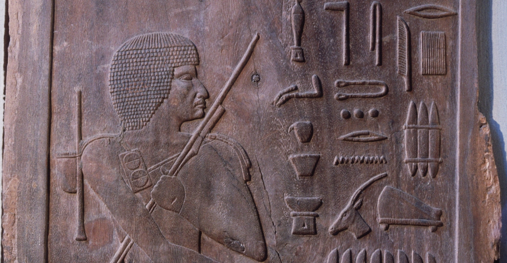wooden panel, saqqarah, burial grounds, egyptian dignitary hesire, ancient egypt, relief of hesire, ancient egyptian sculpture