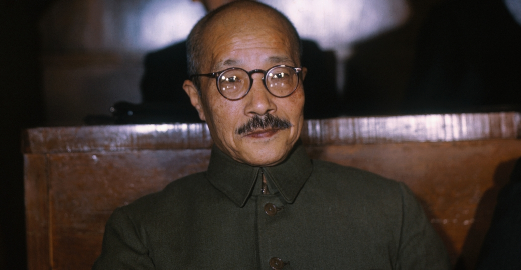 hideki tojo, prime minister of japan, 1941, 1944, japan's tripartite pact, germany, italy, world war II, political leaders, international military tribunal, axis military leaders
