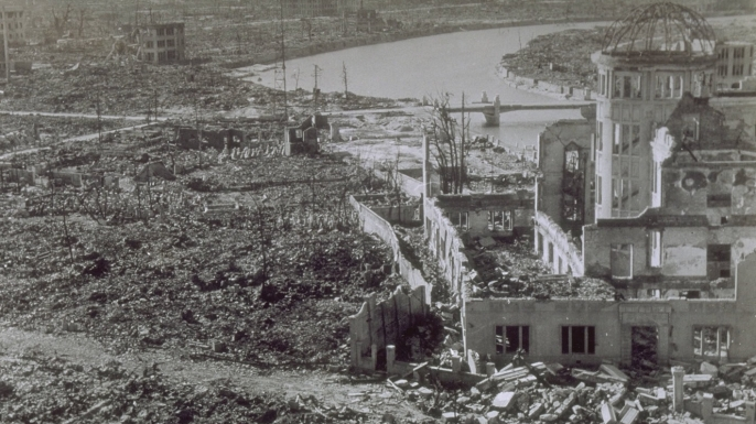 hiroshima chamber industry and commerce, hiroshima, atomic bomb, bombing, world war II, 1945