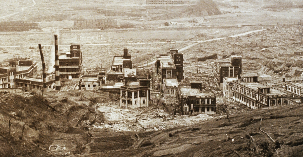 nagasaki medical college, atomic bomb, 1945, world war II, nagasaki
