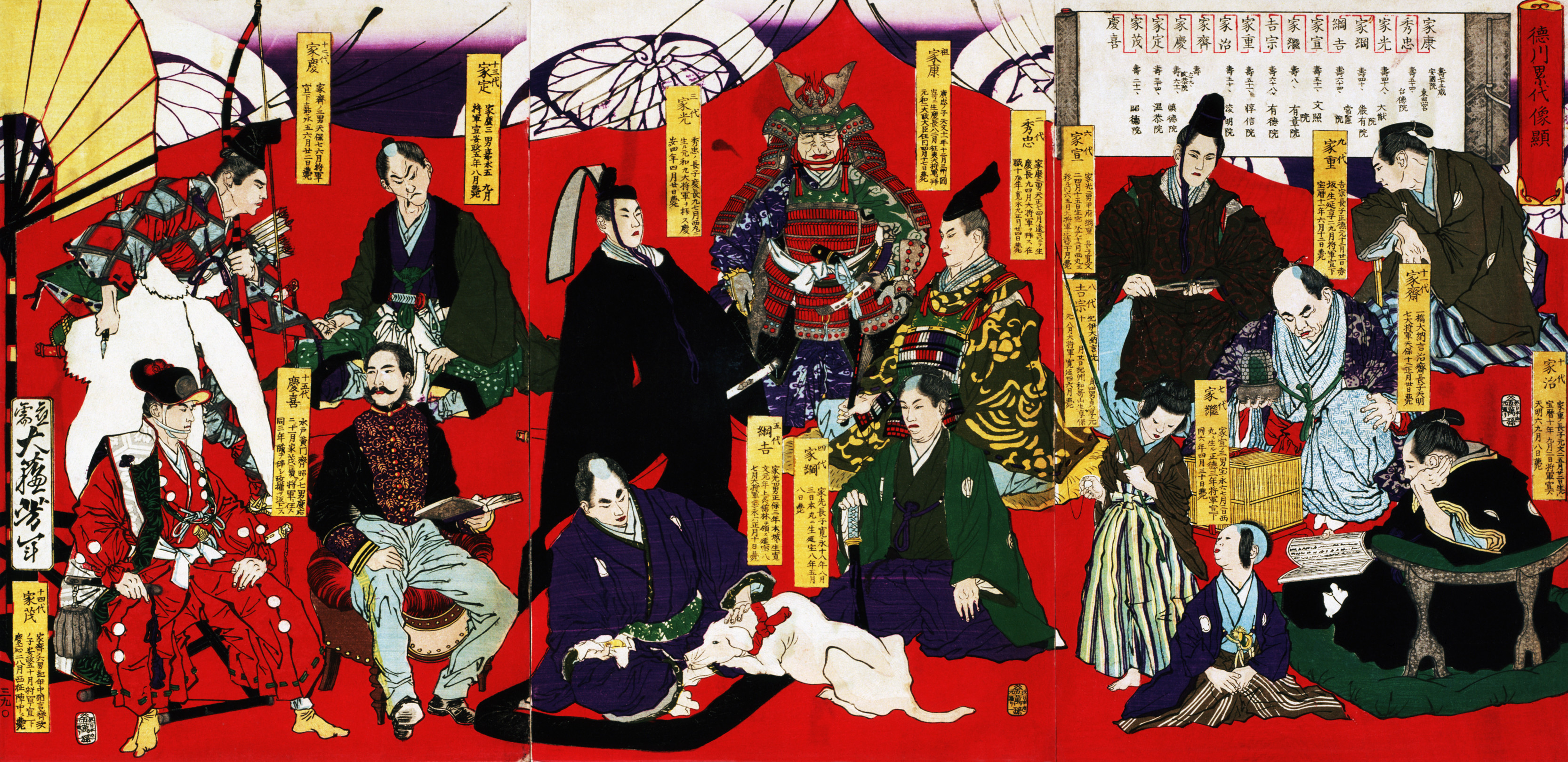 a history of the tokugawa shogunate a period in japanese history The tokugawa shogunate , also known as the tokugawa bakufu ( 徳川幕府 ) and the edo bakufu ( 江戸幕府 ) , was the last feudal japanese military government, which existed between 1600 and 1868 the head of government was the shogun , and each was a member of the tokugawa clan the tokugawa shogunate ruled from edo castle and the years.