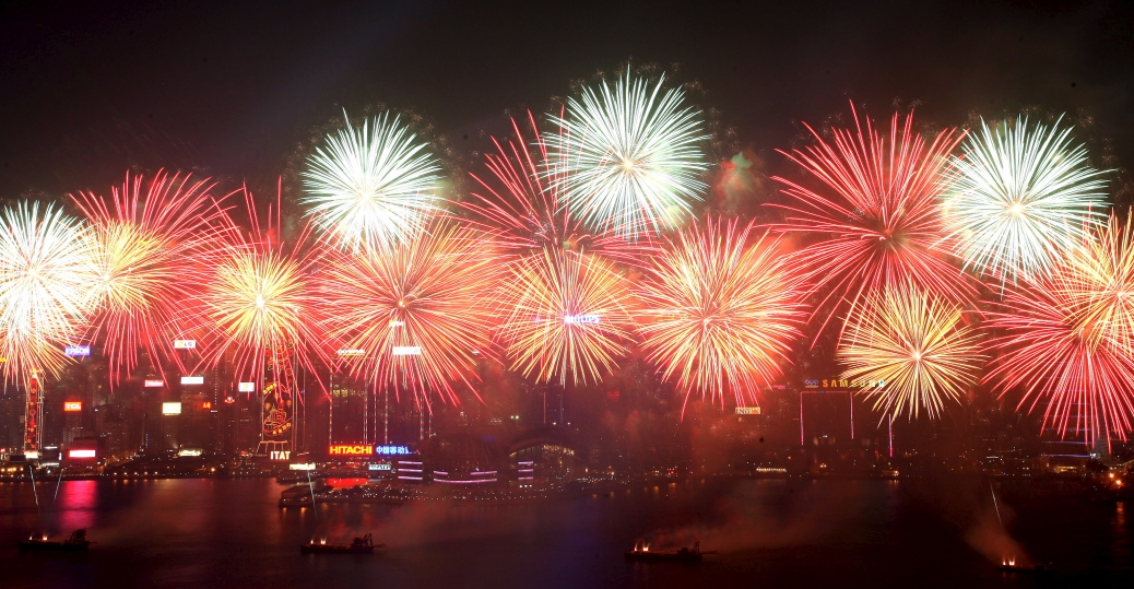 Chinese new year history