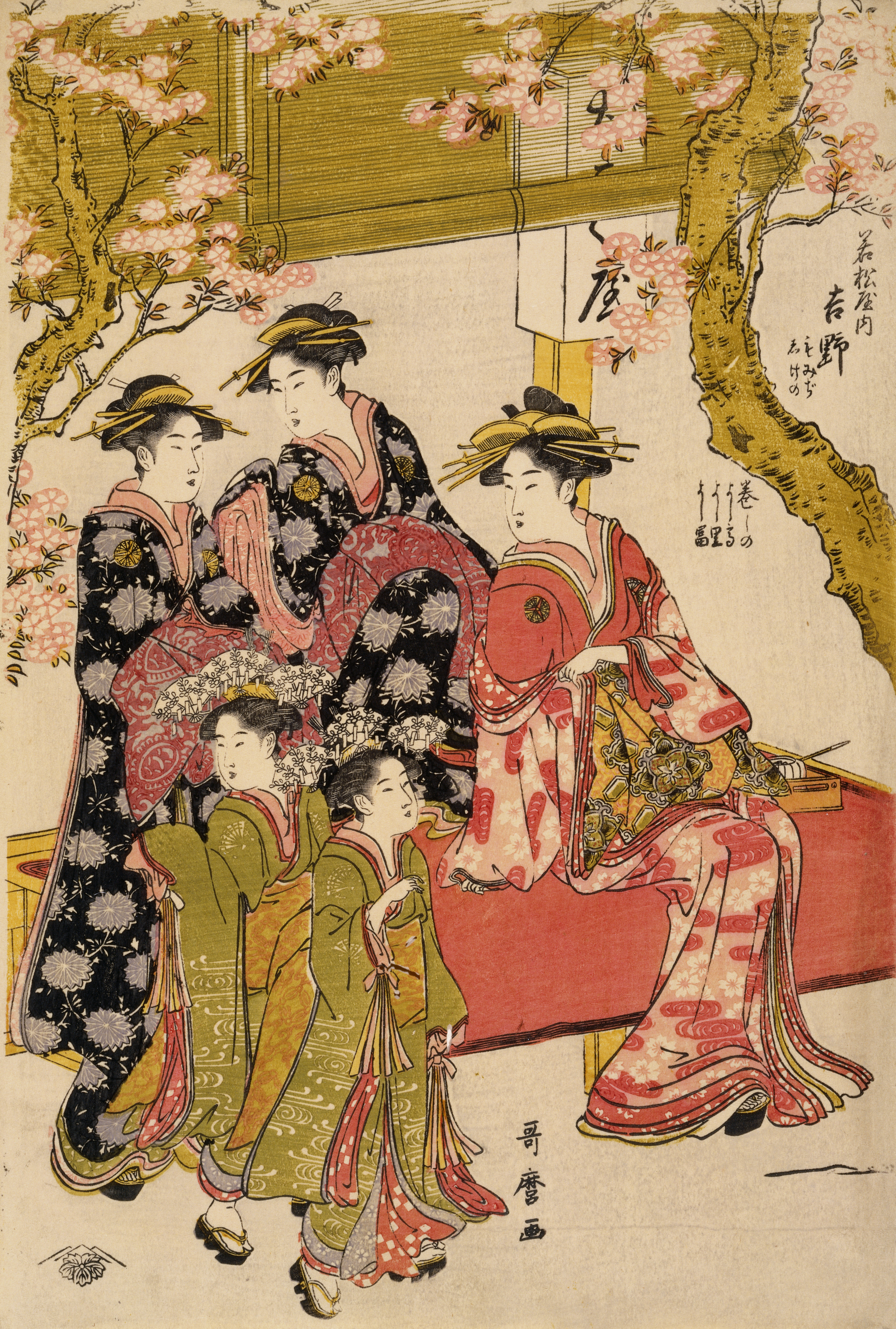 3Dbook paintings and pics of medieval japan adult movies