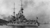 german warship, world war I, world war I technology