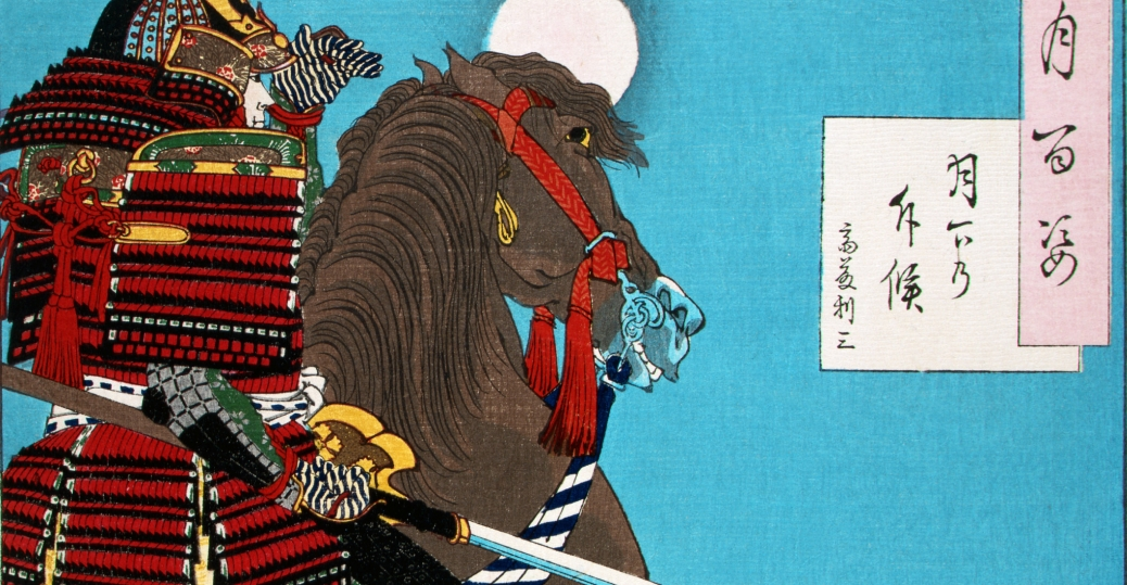 saito toshimitsu, akechi mitsuhide, army general, feudal japan