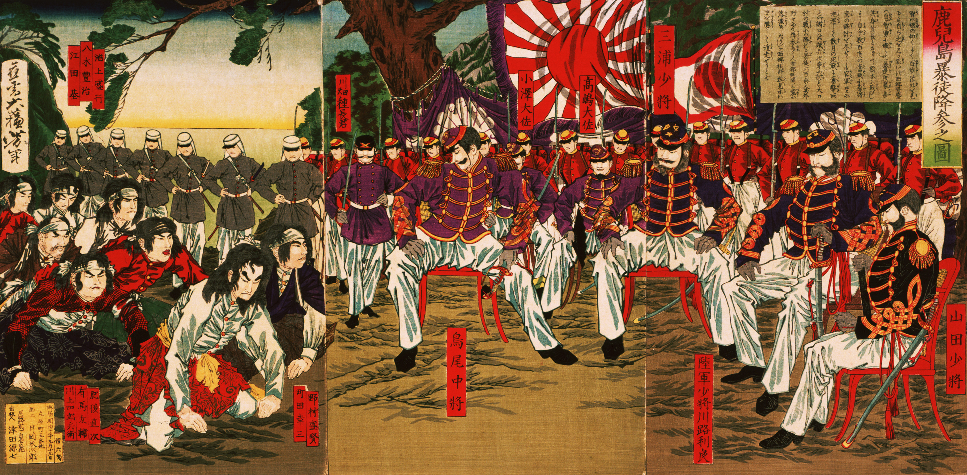 a history of the tokugawa period of japan The edo period and the tokugawa shoguns, how they shaped japan including the tenpo reforms | shogunate japan.