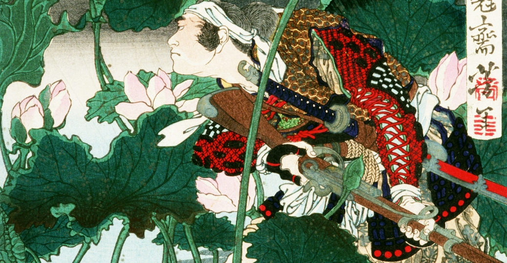 an introduction to the history of shogun Tokugawa japan: an introductory essay sir george sansom's history of japan was first published in 1932 and used in the first tokugawa shogun was.
