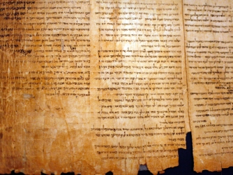 LIST-6-things-you-may-not-know-about-the-dead-sea-scrolls
