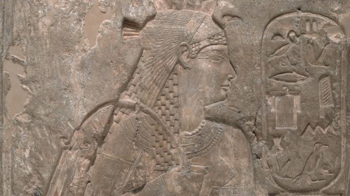 Temple Relief of Queen Arsinoe II