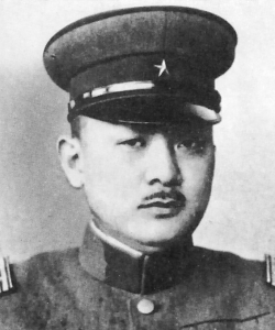 Tadamichi Kuribayashi