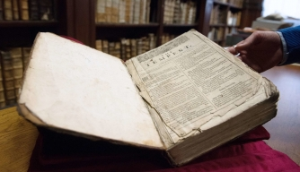 One of Shakespeare's Rare First Folios Discovered in French Library