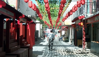 A hutong alleyway in Beijing.
