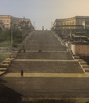 The Richelieu Steps, where some of the worse violence occurred during the Odessa riots and massacre.