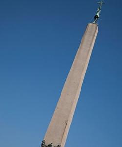 St. Peter's Obelisk