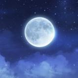 great moon hoax