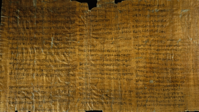 A portion of papyrus. (De Agostini Editorial/Getty Images)