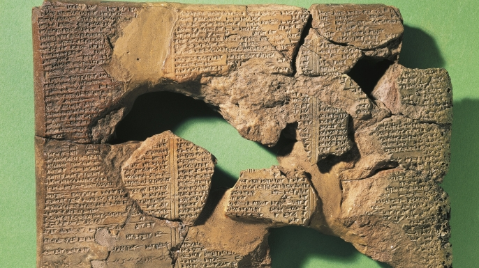 What is the oldest known piece of literature? - Ask History