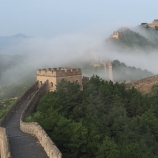 A general view shows part of the Great Wall.  (Credit: ChinaFotoPress/ChinaFotoPress/Getty Images)