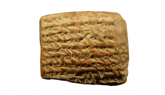 Ancient Babylonians Used Sophisticated Math to Track Jupiter