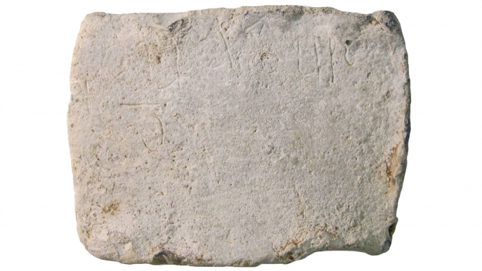 Cudberg inscription. (Credit: The University of Sheffield)