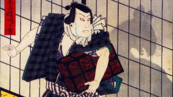 Nakamura Jirokichi. (Credit: Public Domain)