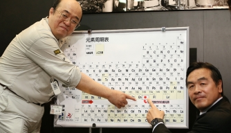 "Researchers in Japan have proudly proposed ""nihonium"" as the name for the first element on the periodic table to be discovered by local scientists. (Credit: JIJI PRESS/Getty Images)"