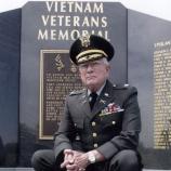 Retired U.S. Army Lt. Col. Charles Kettles poses in front of the Vietnam Veteran's Memorial in Ypsilanti Township, Michigan. (Credit: Retired U.S. Army Lt. Col. Charles Kettles)