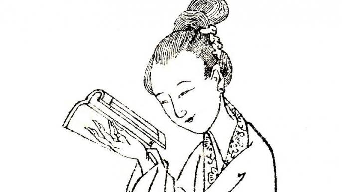 Historian Ban Zhao. (Credit: Public Domain)