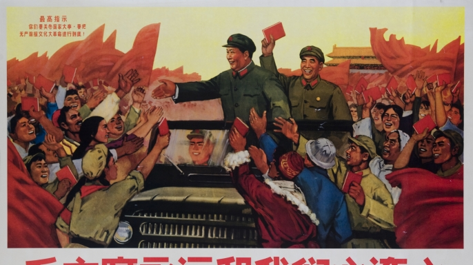 the failure of the proletarian revolution A collection of songs from the chinese great proletariat cultural revolution 0:00  music of the great proletariat cultural revolution (english.
