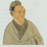 Sima Qian, was a Chinese historian of the Han dynasty. (Credit: Public Domain)