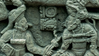 Statuary art in Copan.