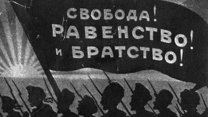Illustration depicting soldiers, sailors and civilians marching under a banner extolling the values of freedom and industry in the Russian Revolution. (Credit: Hulton Archive/Getty Images)