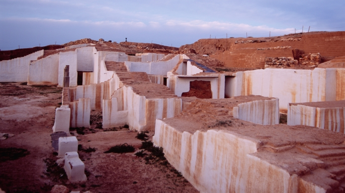 Palace Ruin Ebla Syria Middle East. Image shot 2008. Exact date unknown.