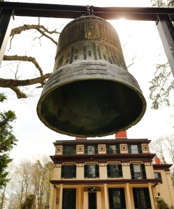 A bell inscribed in Chinese characters outside the  House Museum. (Credit: John Tlumacki/The Boston Globe via Getty Images)